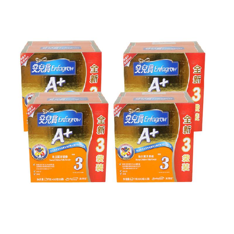 美赞臣3段 安儿宝A+幼儿配方奶粉 3/三段 1200g*4盒 美赞臣奶粉 价格:725.00