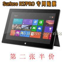 微软 Surface pro/RT专用 屏幕保护膜 高清高透防刮贴膜 平板电脑 价格:5.00