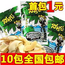 泰国进口食品零食/果干 人气零食苏梅SAMUI椰子片40g 浓浓椰香味 价格:1.00