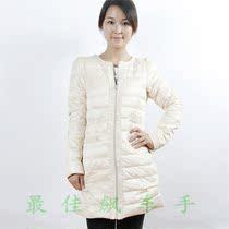 波司登康博羽绒服 2013新款 专柜正品 女花边中长轻薄 K1301014 价格:358.00