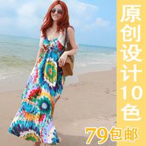 夏女连衣裙 波西米亚长裙沙滩裙 碎花 显瘦海边度假吊带裙 大码 价格:79.00