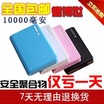 HY/现代暴风H899手机外接挂置备用电池银行户外移动电源 充电宝器 价格:118.50