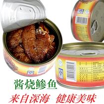 易利酱烧�鱼罐头福建特产营养美味开罐即食小鱼干香辣味108g 价格:60.00