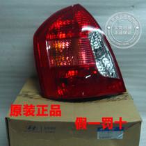 北京现代 雅绅特 老款后尾灯壳 后大灯 后照明灯 面罩 原装正品 价格:120.00