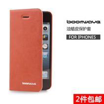 Boomwave 苹果5手机套 iPhone5皮套 保护套 新款 超薄保护壳 潮 价格:39.00