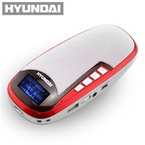 现代 便携式插卡音箱带收音机老年人晨练mp3播放器外放迷你小音响 价格:98.35