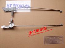 全新原装戴尔/DELL Inspiron 1427屏轴 屏支架 转轴 现货 价格:45.00