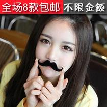 八款包邮E9161 韩国 黑色俏皮复古可爱小胡子胸针 情侣胸针 价格:3.99