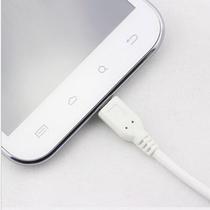 萤火虫三代V57/ 长江N7300/佳宝M90 5.7寸手机专用数据线 价格:15.00