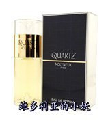 Quartz By Molyneux For Women. Eau De Parfum Spray 3.4-Ounce 价格:442.00