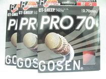 正品 高神70羽毛球线高森GOSEN70羽线PRO70羽毛球线 可查询降价啦 价格:14.50