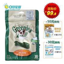 新版 美国绿的Greenies 狗狗洁牙棒 洁齿骨 小号30支装 价格:99.80