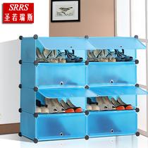 圣若瑞斯8格简易DIY宜家特价鞋柜 创意超薄玄关收纳柜塑料置物柜 价格:174.00