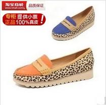 专柜代购 2013新款秋季百思图羊皮13A02D女鞋单鞋 平跟豹纹 包邮 价格:172.00
