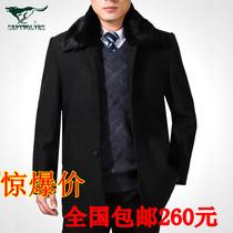 13七匹狼新款加厚冬中老年男装羊绒毛呢子大衣男士中长款夹克外套 价格:260.00