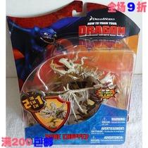 DREAMWORKS BONE KNAPPER梦工厂驯龙记训龙高手化石龙骨玩具2合1 价格:145.00