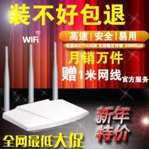 送1米线水星 MW310R 300M 无线路由器 穿墙王 WLAN手机wifi 3天线 价格:69.80