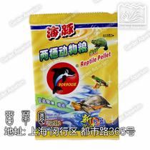 五皇冠 百草园水族馆 海豚 两栖动物条状饲料 15克 乌龟食乌龟粮 价格:1.50