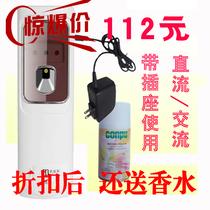 蒙迪斯 带插座定时自动喷香机交流电加香机飘香机自动加香水机器 价格:112.00