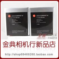全新 Leica/徕卡 M 50 mm f/2.5 50/2.5 单反镜头 价格:9550.00