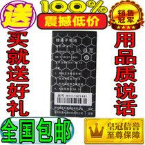 包邮 原装 港利通KPT K619 P5890 P7210 BP18-02手机电池 电板 价格:17.00