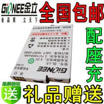 包邮 金立BL-L6 L5 L6 L7 V11 V5800手机电池 CECTP3711手机电池 价格:17.00