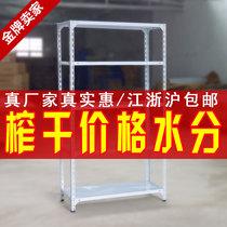 万能角钢货架仓储货架服装超市仓库 置物家用展示架 厂家直销包邮 价格:85.00