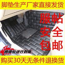 奔驰A160B200C180C200E300LML300ML350G250G500大全包围汽车脚垫 价格:198.00