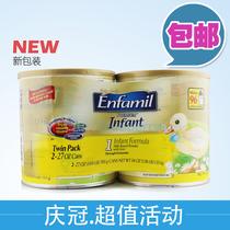 包邮新版美赞臣美版金樽1段婴幼儿奶粉 美版一段宝宝奶粉 765g 价格:205.00
