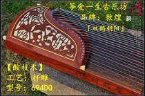 敦煌古筝694DQ双鹤朝阳 徐振高签名筝上海民族乐器一厂正品有视频 价格:1380.00