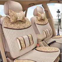 奇瑞A3A1风云2旗云和悦途胜专用四季车垫冰丝汽车座套座椅套05 价格:168.00
