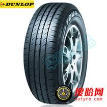全国包邮包安装 邓禄普汽车轮胎 205 55r16 T1 朗逸 迈腾 卡罗拉 价格:480.00