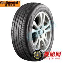 全国包邮包安装马牌 CC5 185 65r14轮胎 86H 起亚 锐欧 全新正品 价格:410.00