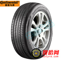 全国包邮包安装马牌轮胎185 60R14 CC5捷达乐风POLO 爱丽舍备胎 价格:335.00