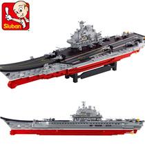 小鲁班辽宁号积木 启蒙拼装玩具航空母舰 模型拼装军事航母模型 价格:299.00