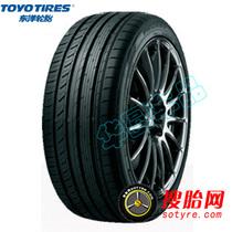 全国包邮包安装 东洋汽车轮胎 225/45R17 DRB 奥迪TT宝马3系 价格:840.00