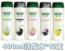 正品夏士莲洗发水400ML/瓶  12瓶/箱功效任选 批发正品 价格:120.00