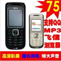 包邮 Nokia/诺基亚 1030/1682c 1680便宜实用 备用手机 老人手机 价格:75.00
