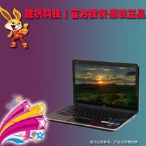 HP/惠普 DV6-7208tx  I7-3632/4G/750G/GT650/DVDRW/WIN8 价格:6427.00
