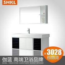 心海伽蓝 橡木/橡胶木浴室柜组合 黑白洗手盆1.2米台盆柜WX4034 价格:3028.00