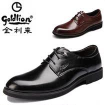 金利来新款正品头层牛皮系带男士皮鞋英伦时尚真皮正装尖头男单鞋 价格:148.00