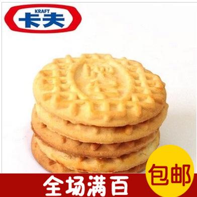 【小胖食品】卡夫优冠牛奶香脆125g 纯正牛奶味酥性饼干 新品特价 价格:3.50