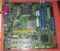 联想/Lenovo A57 M57 启天M6900 M6600主板 G31T-LM主板 价格:228.00