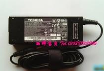 原装东芝L530电源适配器 原装东芝L531电源 原装东芝L532电源送线 价格:125.00
