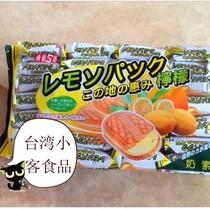 马来西亚零食北海道产夹心饼干北海道夹心饼 柠檬味600g 六件包邮 价格:11.50