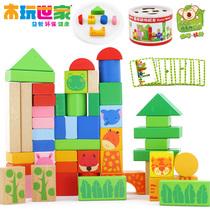 木玩世家热卖正品52粒森林动物情景主题儿童益智木质积木玩具包邮 价格:49.00