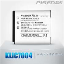品胜电池 柯达相机电池v1233 v1253 m2008 klic7004相机配件特价 价格:35.00