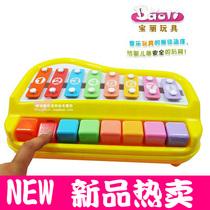新品宝丽3005 1227 益智早教玩具欢乐小木琴 敲琴弹奏敲打2合1 价格:18.90