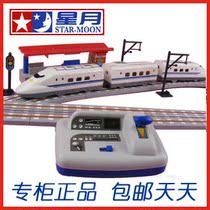 和谐号轨道火车玩具 高铁玩具火车电动轨道 星月遥控车六一节礼物 价格:149.00