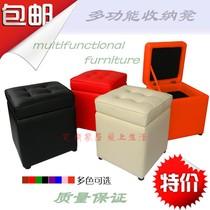 包邮换鞋凳 脚凳 储物凳 凳子 收纳箱 沙发凳 化妆凳 搁脚凳 皮凳 价格:67.50